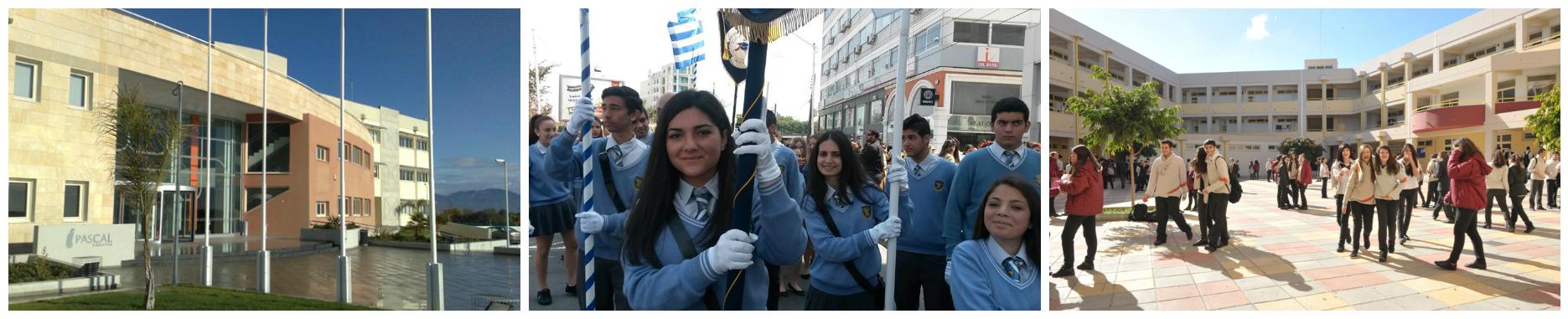 коллаж обучение в средней школе на Кипре