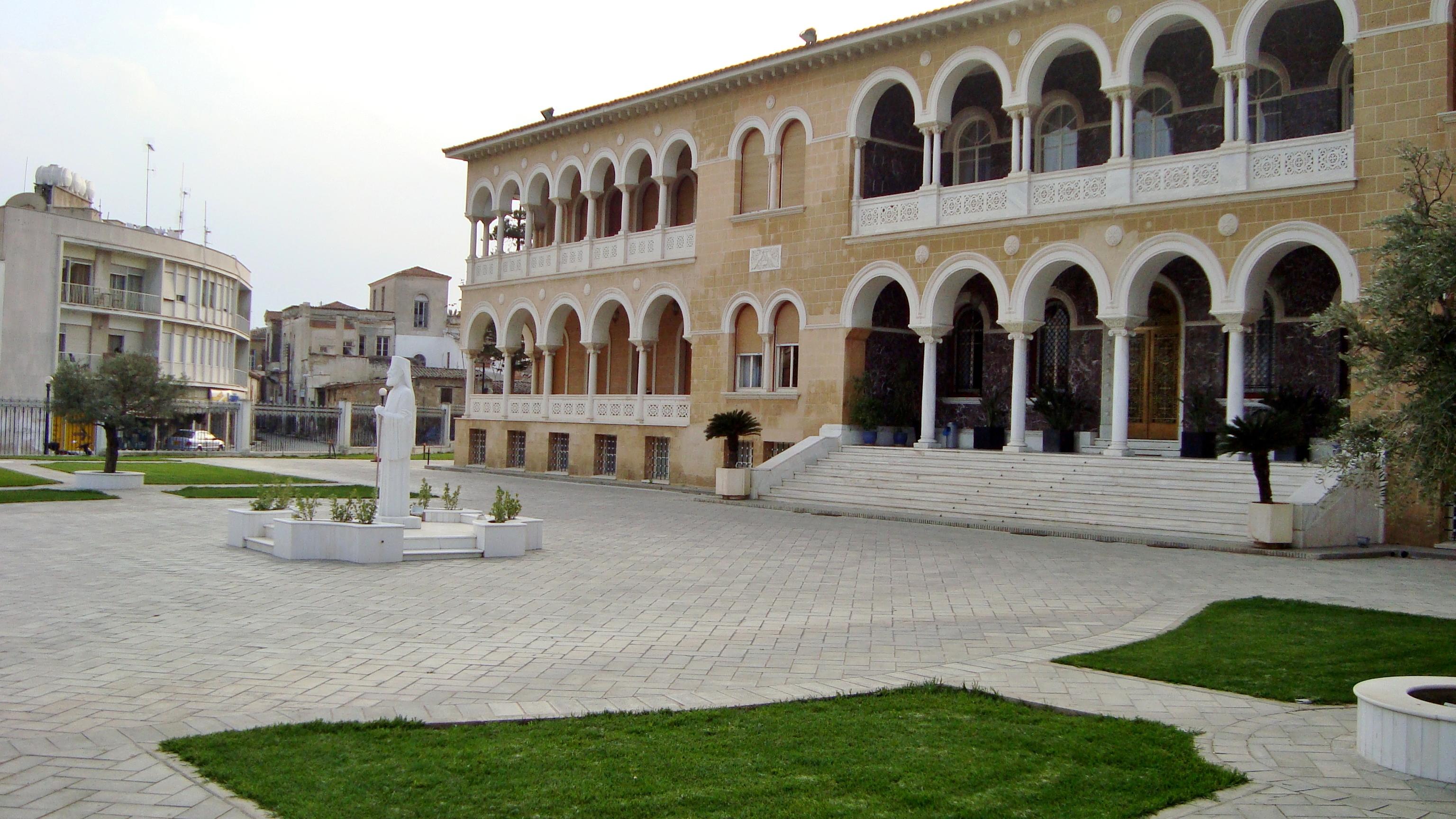 навчання на Кіпрі