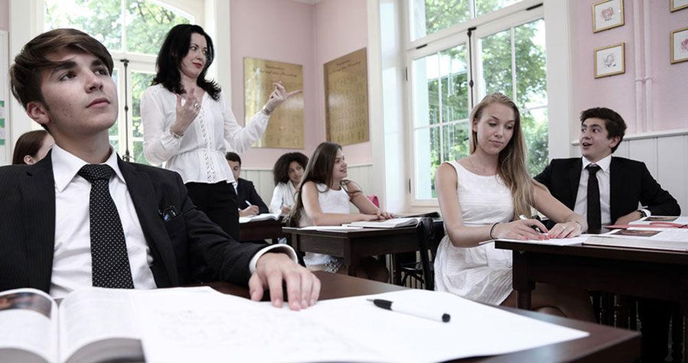 студенты швейцарской школы-пансиона