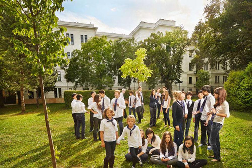 ученики средней школы в австрии