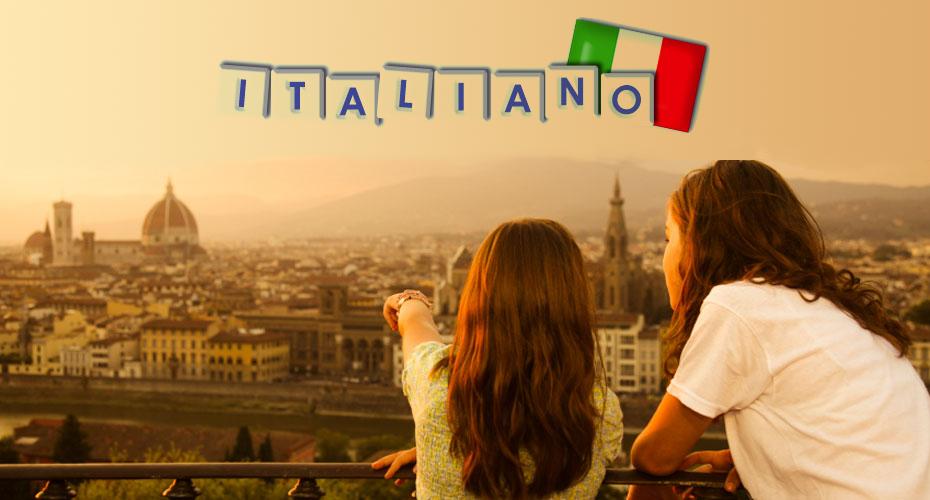 дети на экскурсии в италии во время изучения итальянского