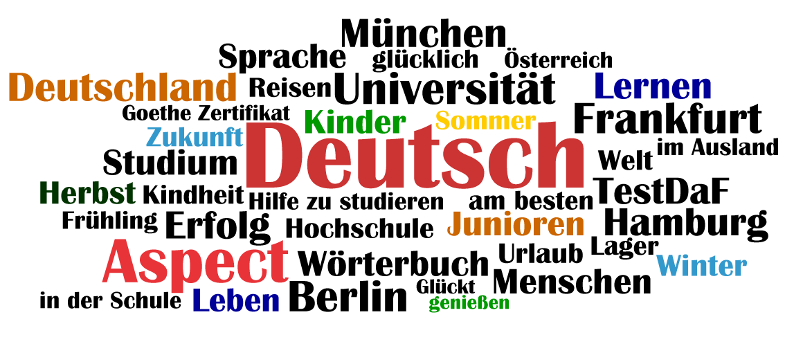 немецкий для детей за границей от компании Аспект