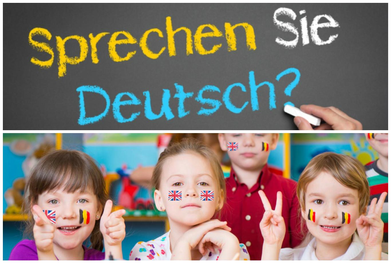 немецкий для детей за рубежом