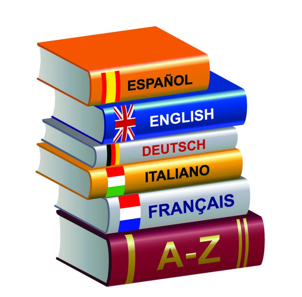 какой язык изучать ребенку за границей