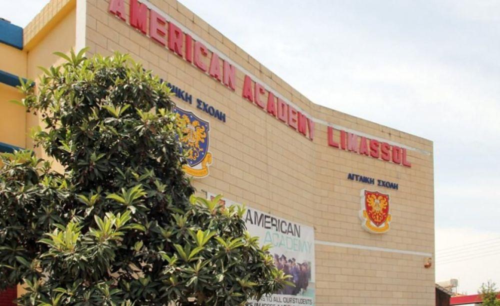 American Academy Limassol здание школы