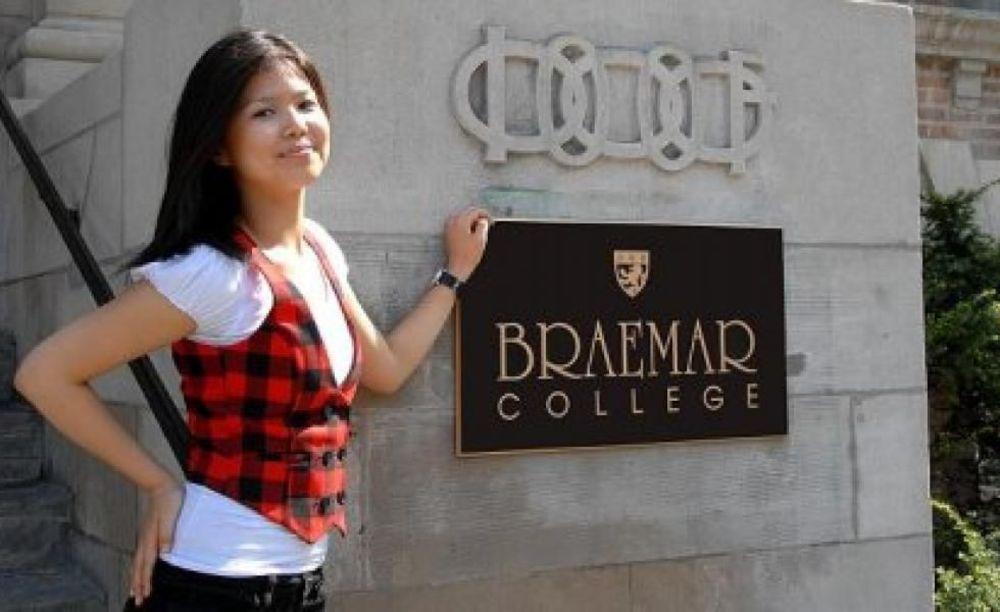 Braemar College студентка
