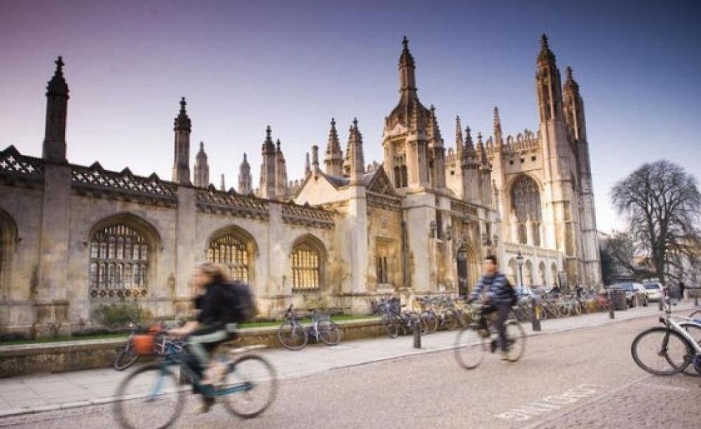 Cambridge School of Visual & Performing Arts город