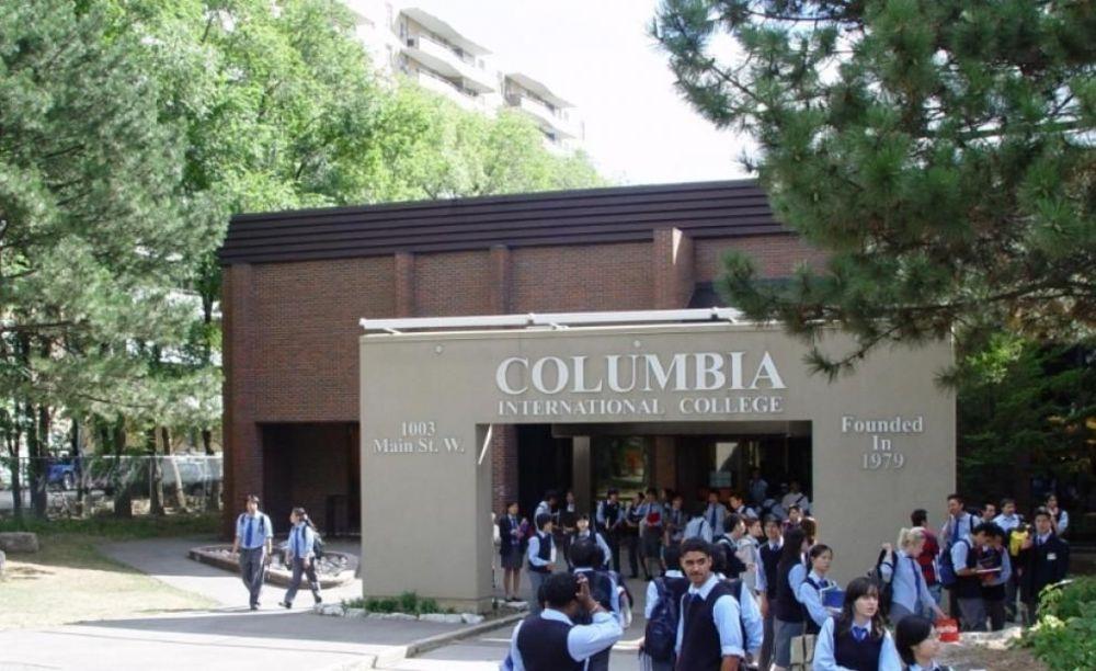 студенты Columbia International College