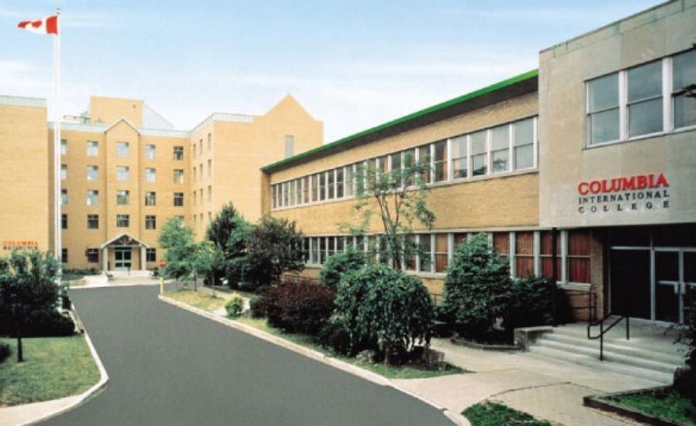 Columbia International College кампус