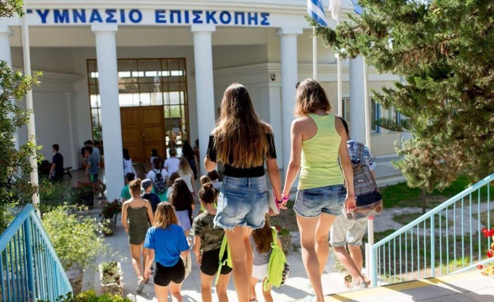 Летний лагерь English in Cyprus