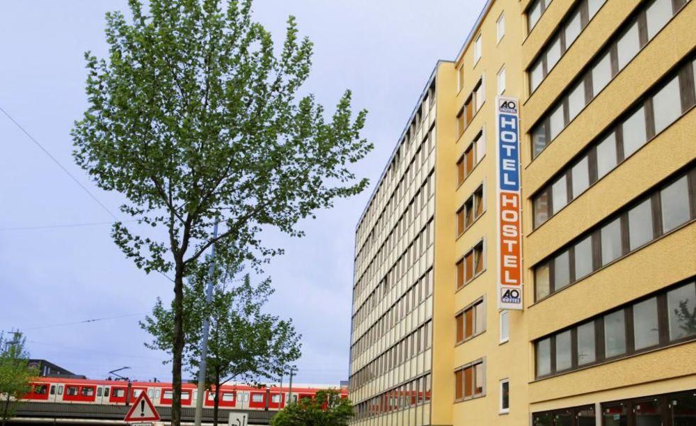 резиденция для детей в школе DID Frankfurt am Main