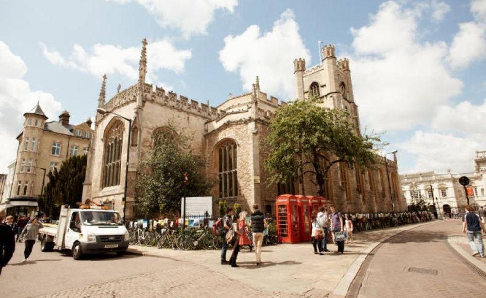 Кембридже EC Cambridge