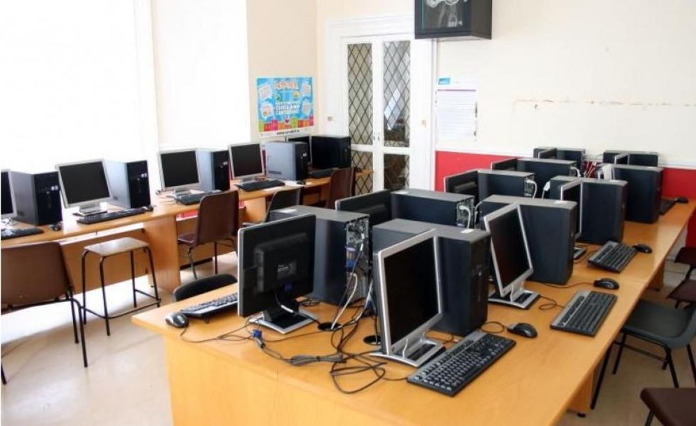 Компьютерный класс Sutton Park