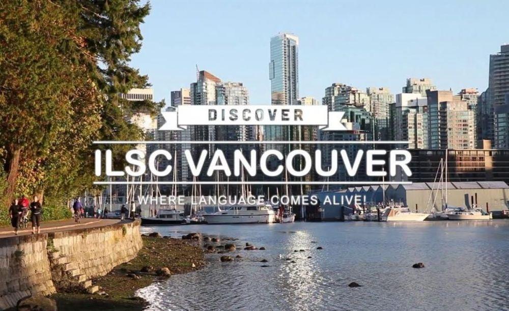 Летний лагерь ILSC в Ванкувере