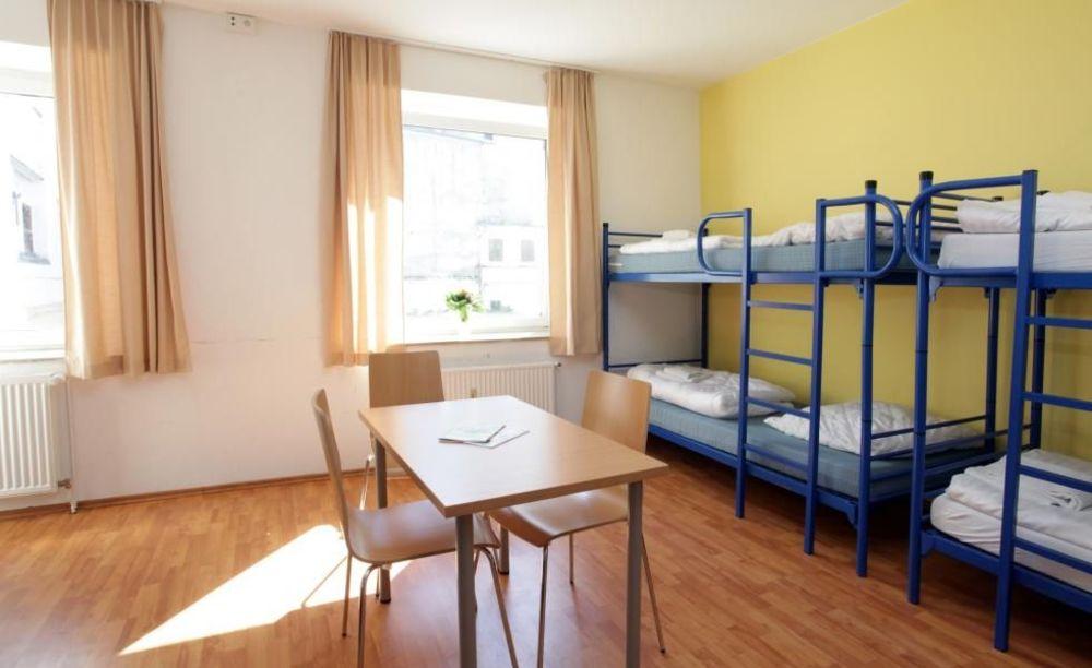 размещение в резиденции лагеря DID Мюнхен