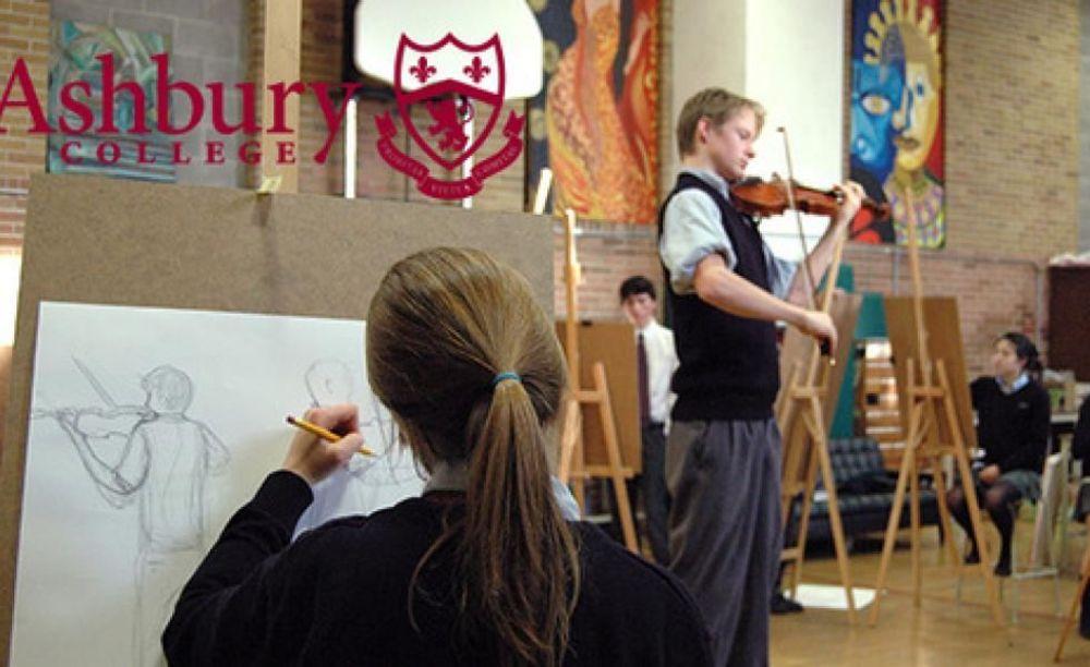 музыкальный класс Ashbury College