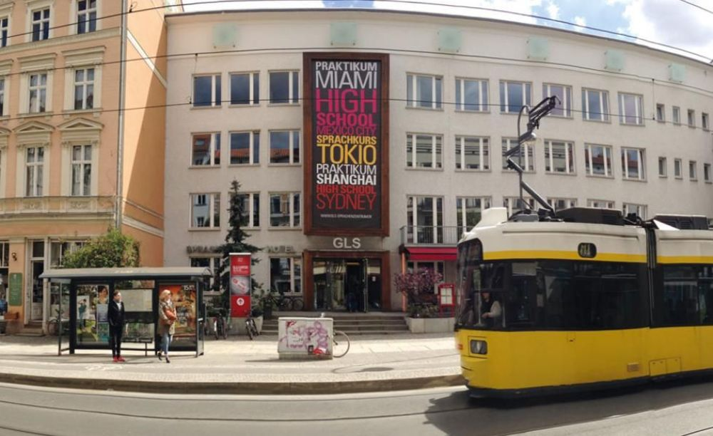 расположение GLS Berlin