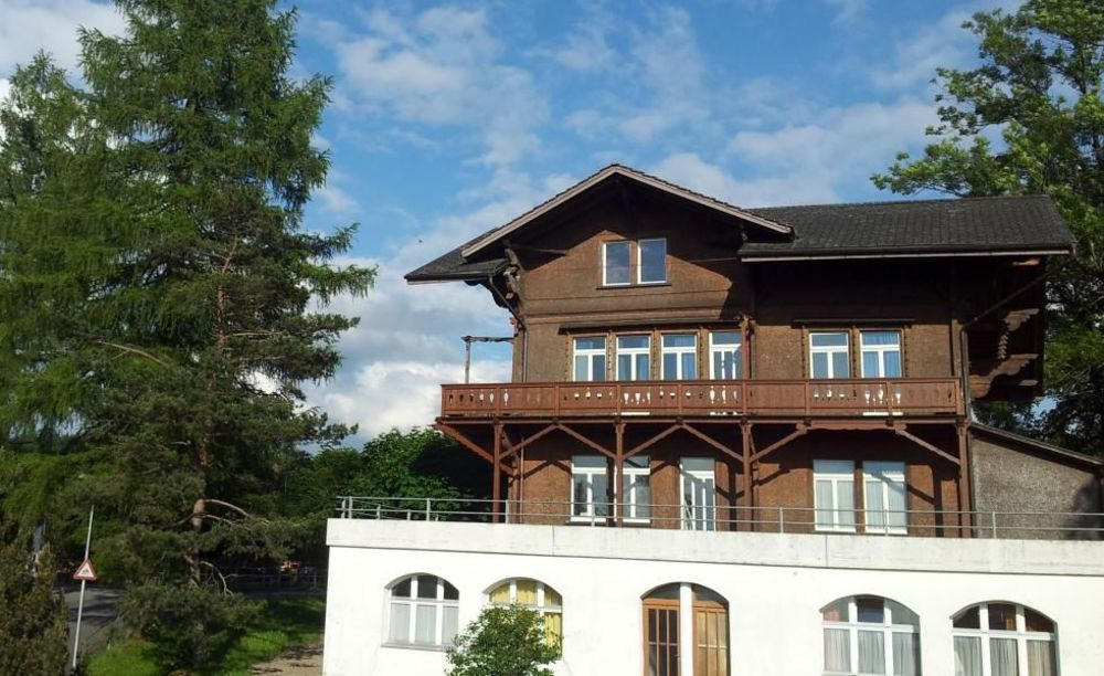 Резиденция Institut Montana. Аспект - Образование за рубежом.