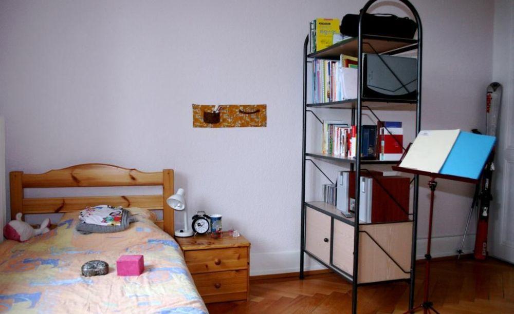 резиденция в школе Ecole Nouvelle de la Suisse Romande