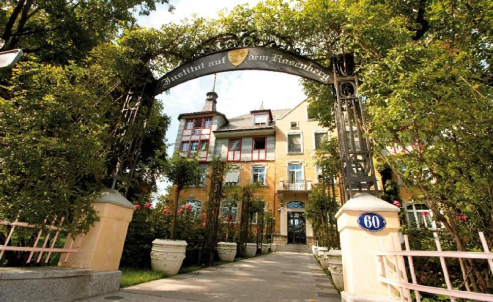 Школа 2 Institute auf dem Rosenberg. Аспект - Образование за рубежом.