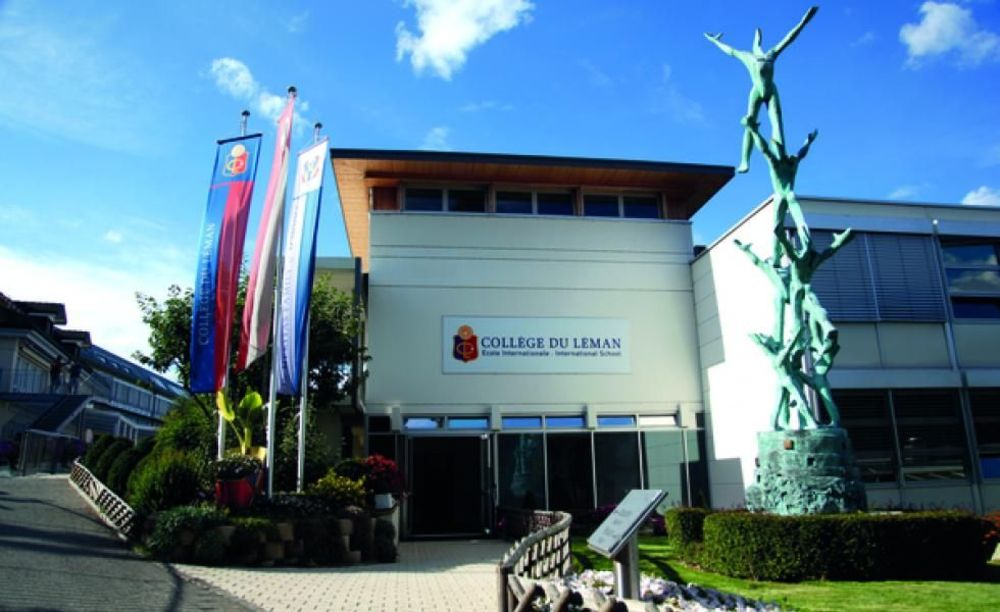 Здание College du Leman