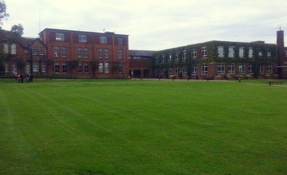 Территория Ashford School