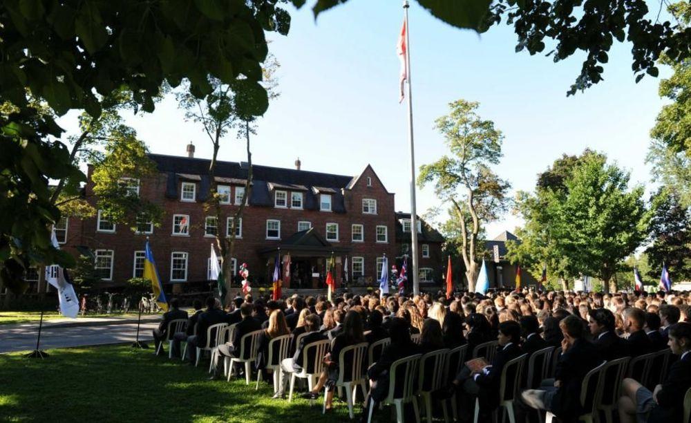 церемония награждения в школе Ashbury College