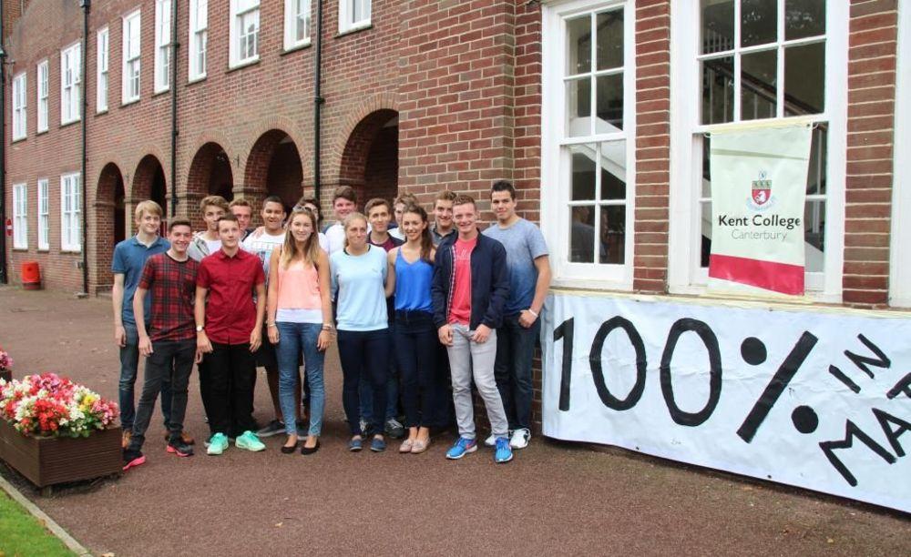 учащиеся Kent College Canterbury