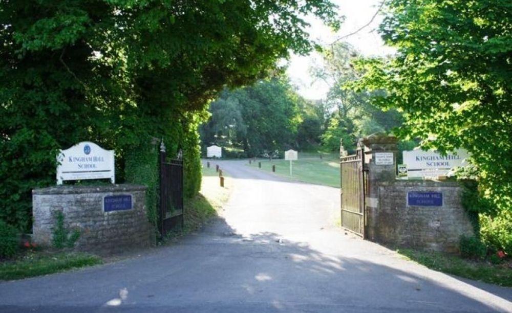 Ворота Kingham Hill