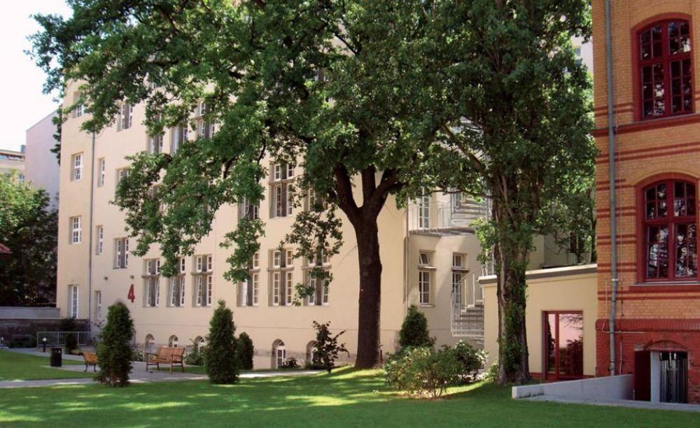 здание на кампусе GLS Berlin
