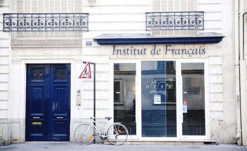 здание школы OISE в Париже