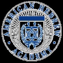 "American Hebrew Academy - компания ""Аспект"""