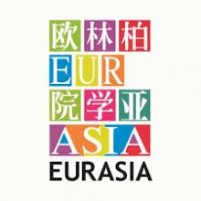 Логотип EURASIA Institute