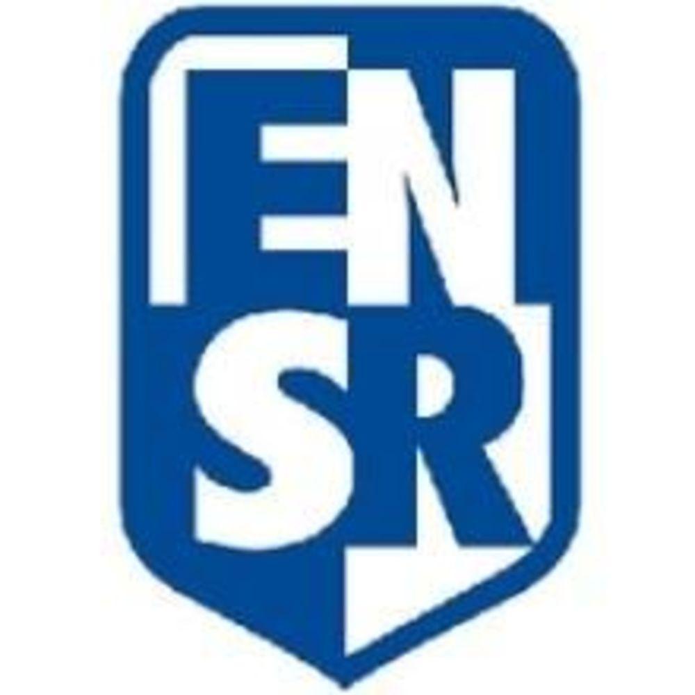 Логотип Ecole Nouvelle de la Suisse Romande. Аспект - Образование за рубежом.