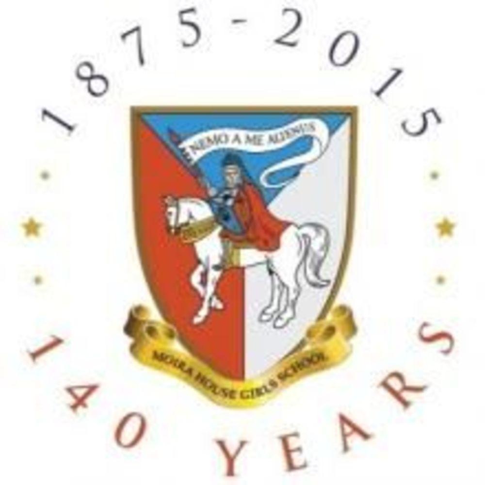 Логотип Moira House. Аспект - Образование за рубежом