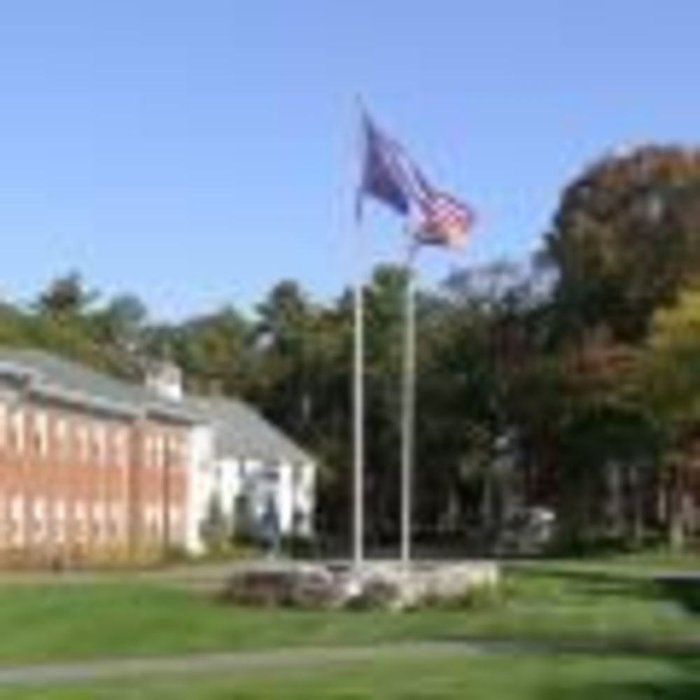 Территория Curry College лагерь Tamwood