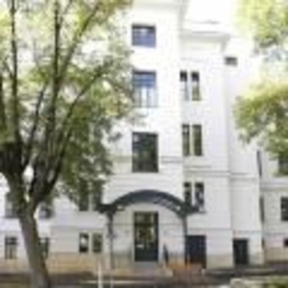 здание школы Amadeus International School Vienna