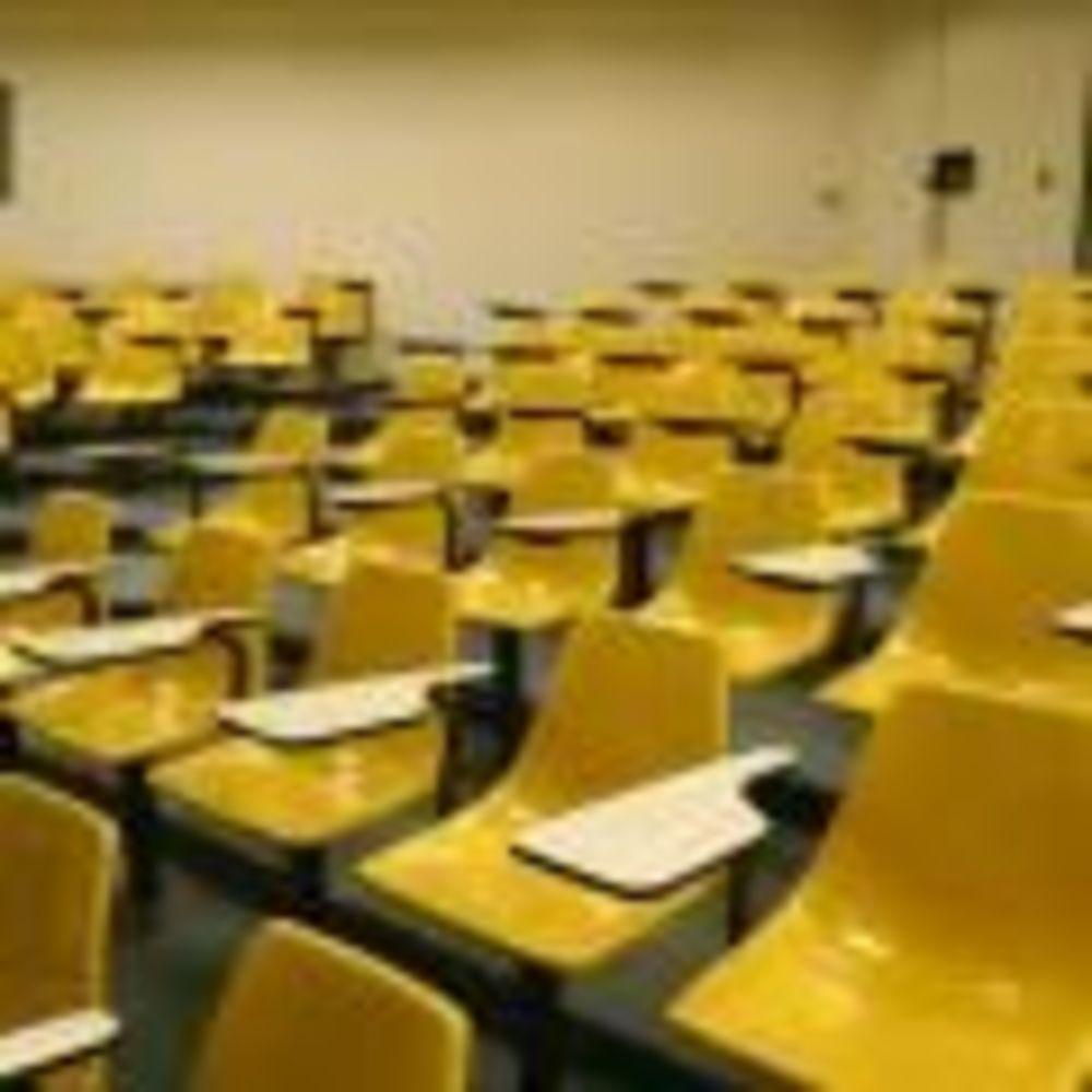 аудитория Bronte College