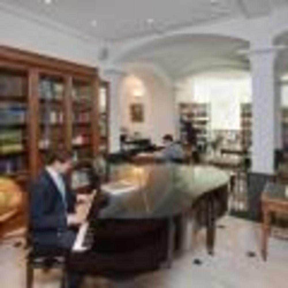 Библиотека Institute auf dem Rosenberg. Аспект - Образование за рубежом.