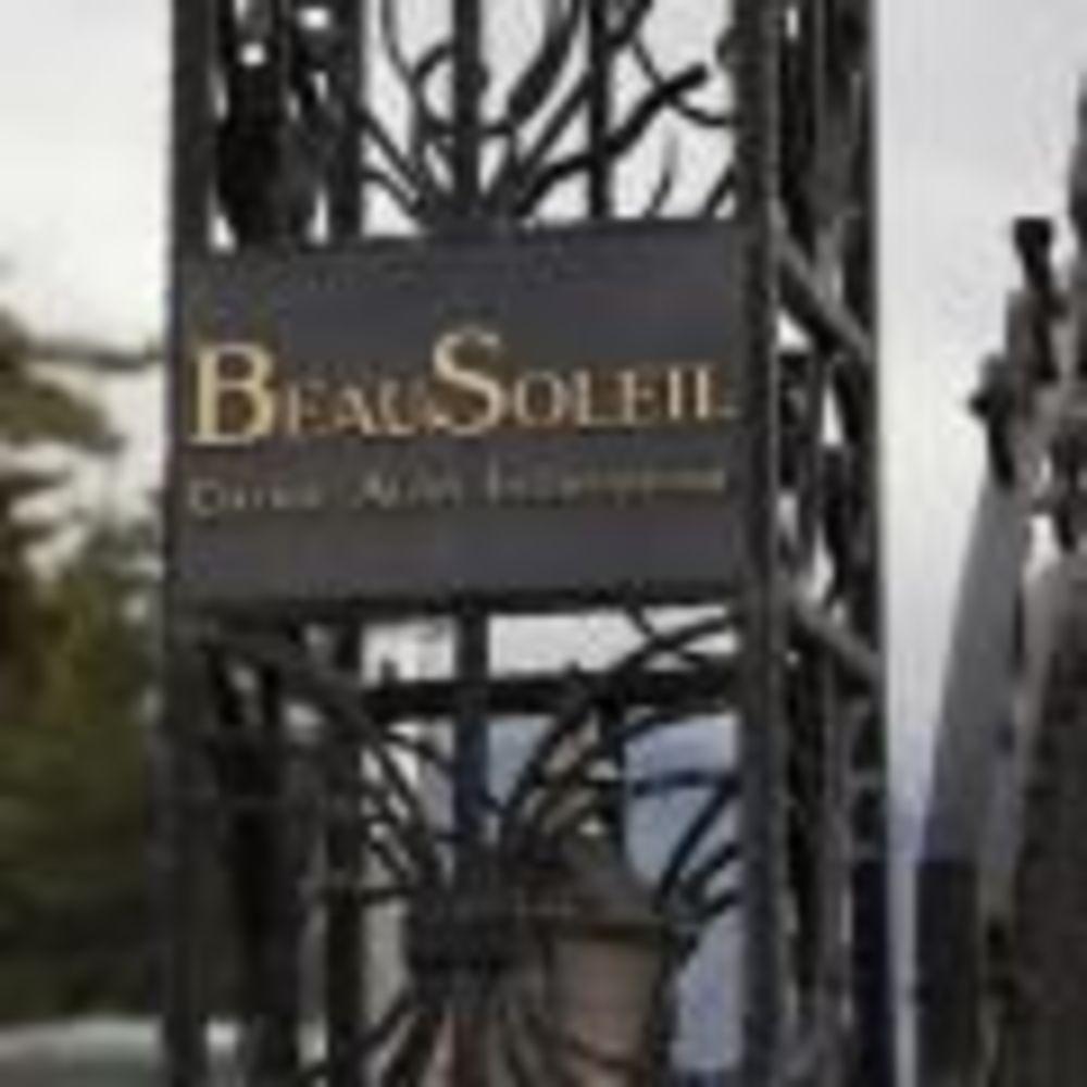 Beau Soleil вход в школу