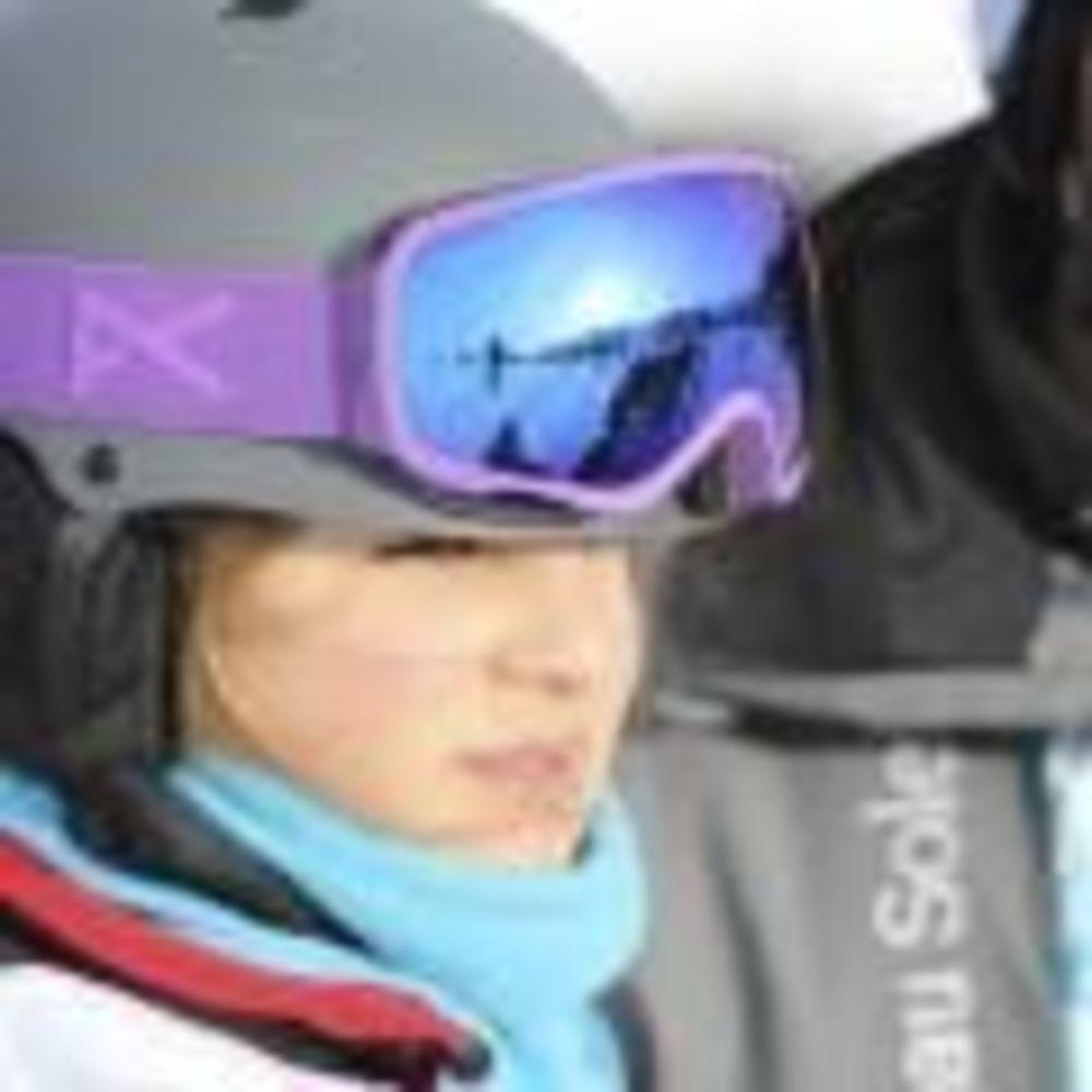 Beau Soleil горнолыжный спорт