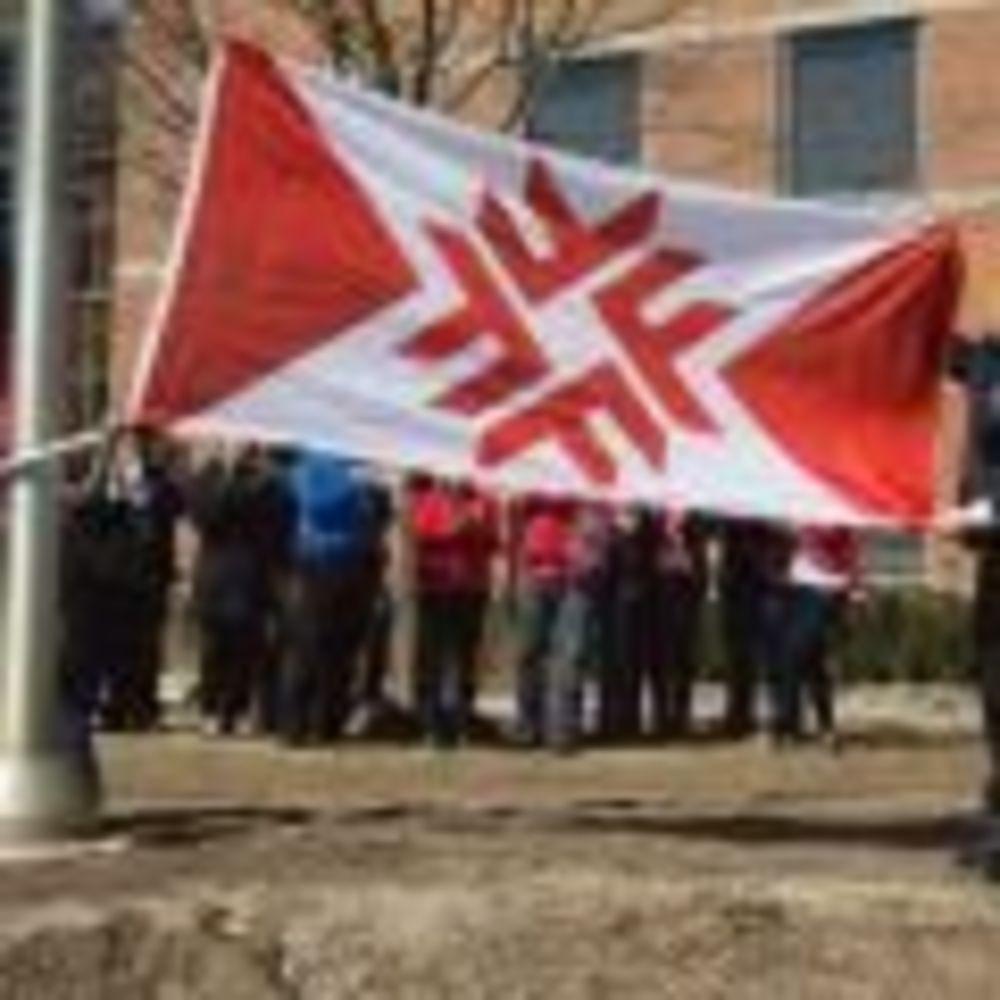 Fanshawe College Summer Camp флаг