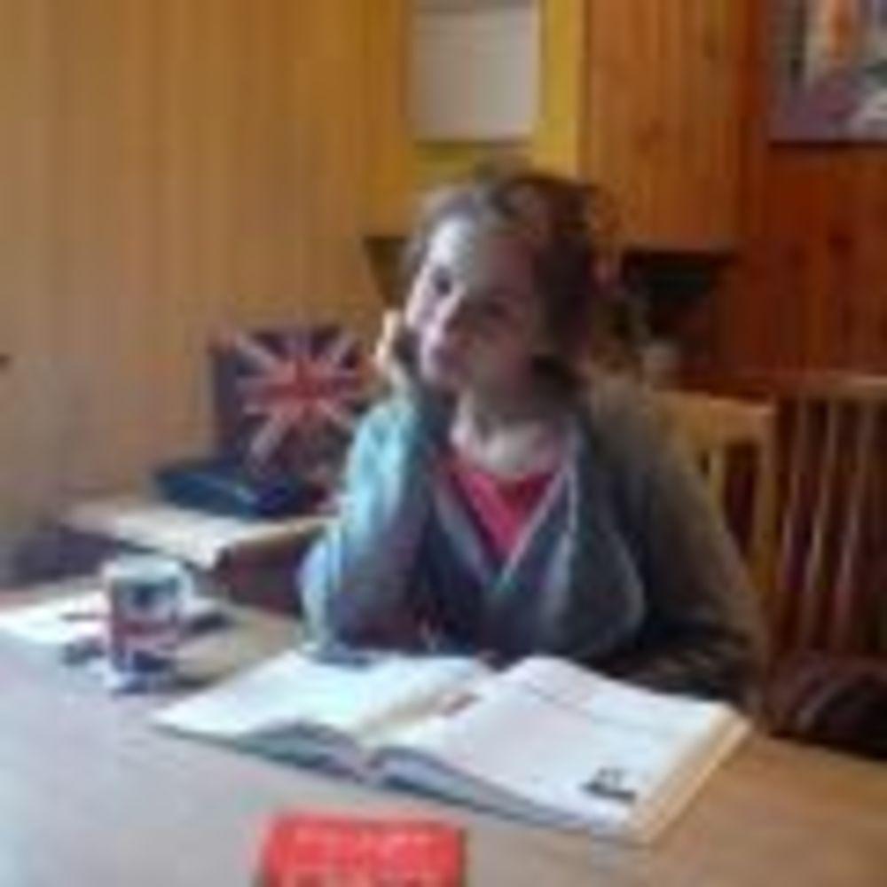 Ребенок Bucksmore Homelingua