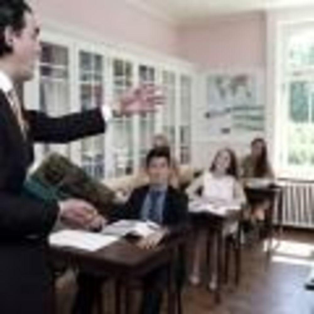 Класс 2 Institute auf dem Rosenberg. Аспект - Образование за рубежом.