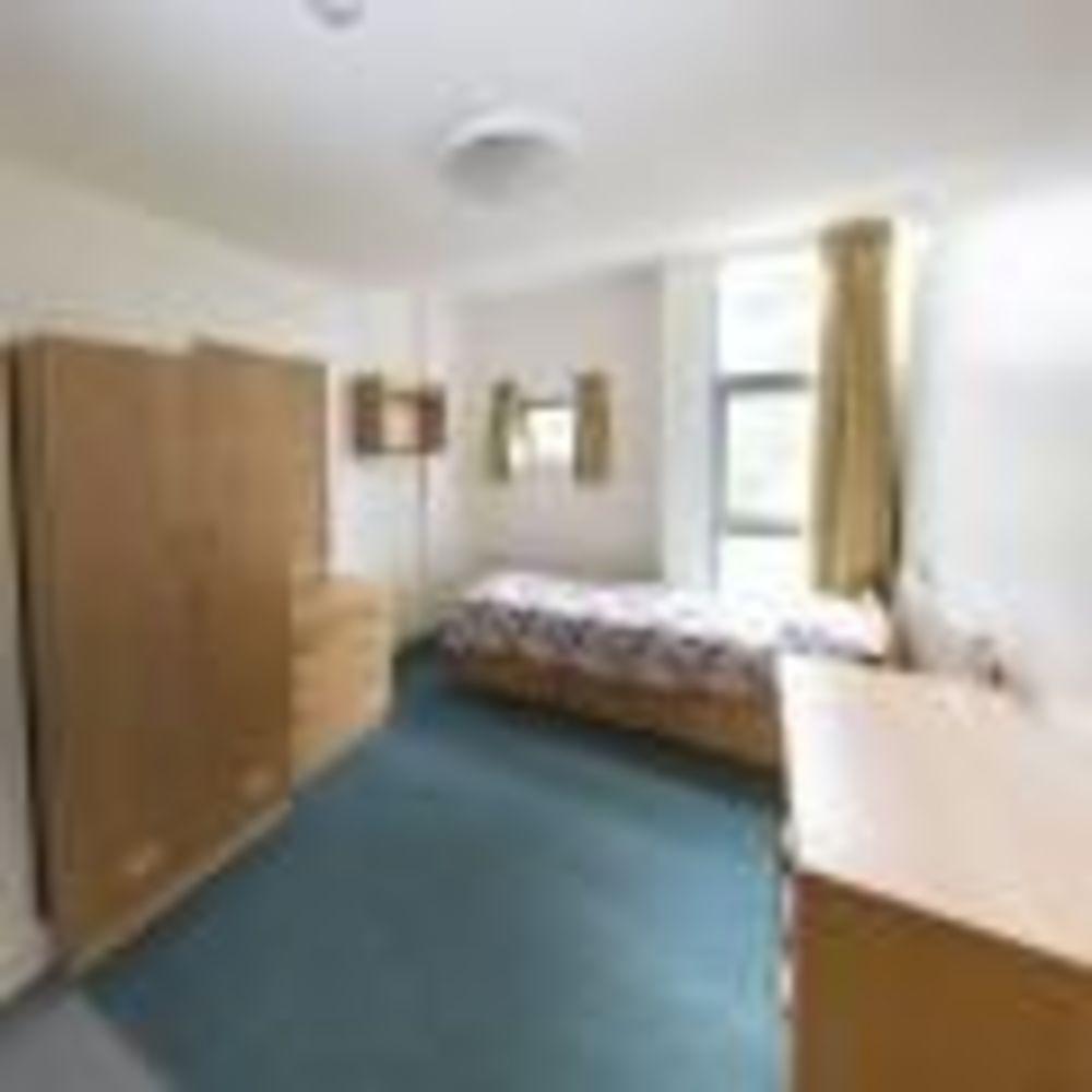 Комната 2 Bath Downside. Аспект - Образование за рубежом.