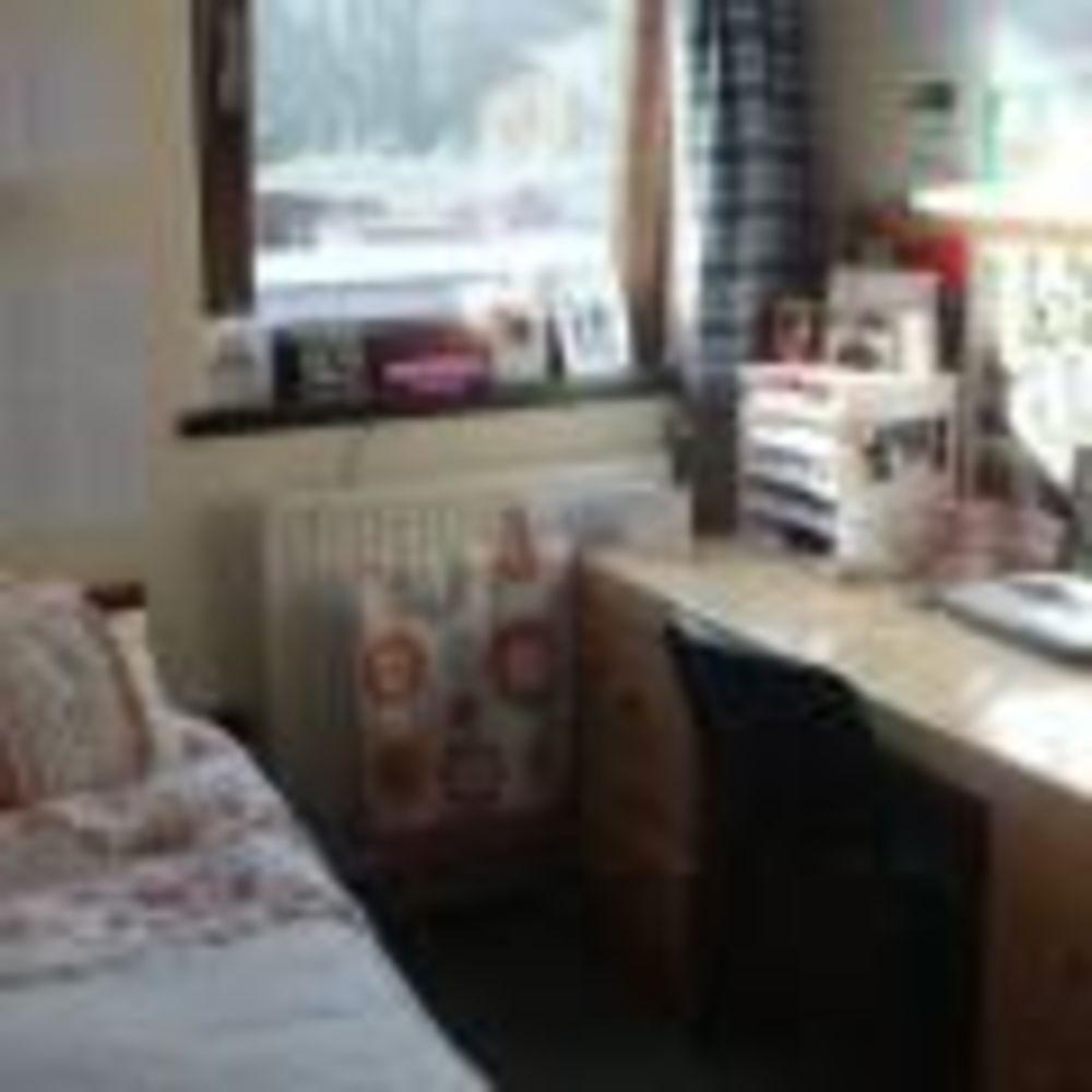 Комната Kilgraston. Аспект - Образование за рубежом.