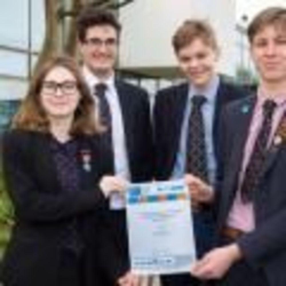 Ryde School вознаграждение
