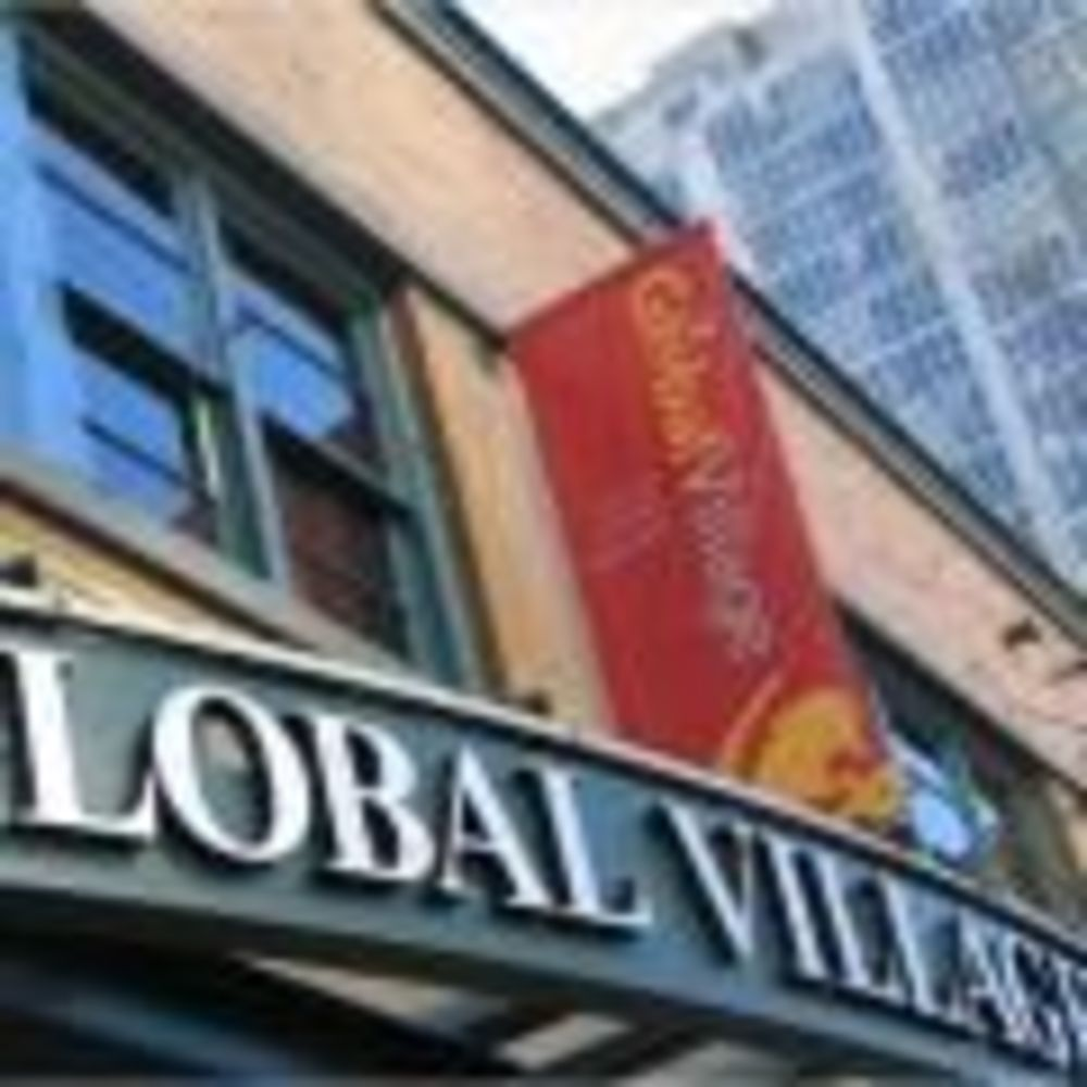 школа Global Village Vancouver