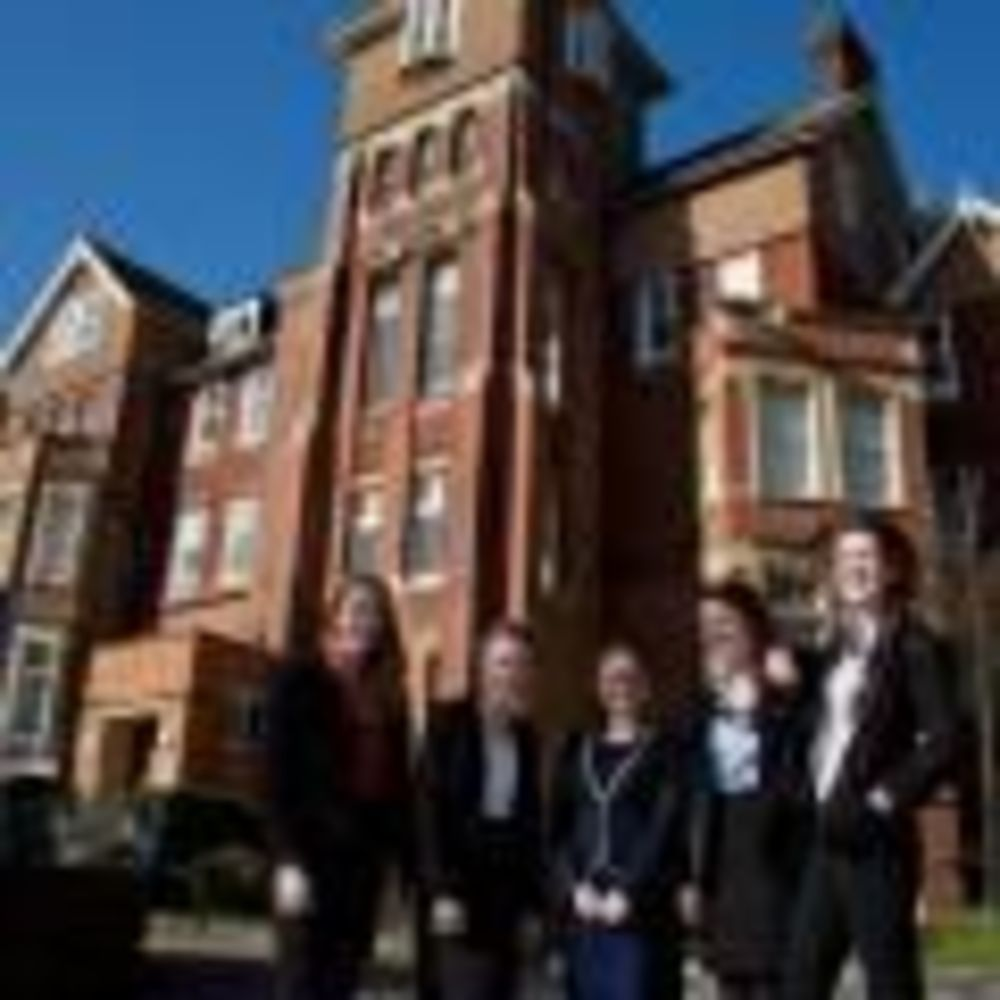 Школа Moira House