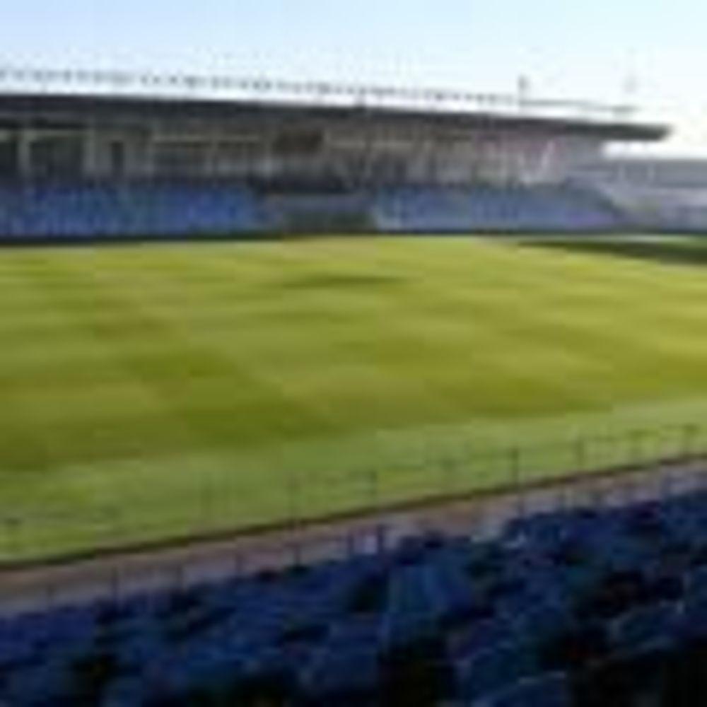 Стадион City Football Schools.  Аспект - Обучение за рубежом.